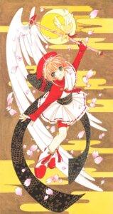 Rating: Safe Score: 4 Tags: card_captor_sakura clamp kerberos kinomoto_sakura possible_duplicate tagme User: Omgix