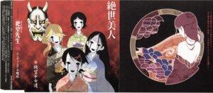 Rating: Safe Score: 5 Tags: fuura_kafuka kimura_kaere kitsu_chiri sayonara_zetsubou_sensei tsunetsuki_matoi User: Radioactive