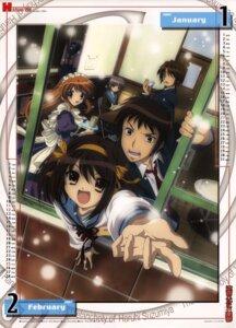 Rating: Safe Score: 16 Tags: asahina_mikuru calendar ikeda_kazumi koizumi_itsuki kyon nagato_yuki seifuku suzumiya_haruhi suzumiya_haruhi_no_yuuutsu User: vita