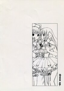 Rating: Safe Score: 6 Tags: chii chobits clamp monochrome User: Share