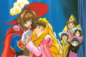 Rating: Safe Score: 2 Tags: card_captor_sakura crossdress dress kinomoto_sakura li_meiling li_syaoran madhouse megane mihara_chiharu sasaki_rika witch yanagisawa_naoko User: Omgix