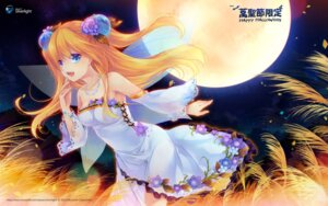 Rating: Safe Score: 50 Tags: aizawa_hikaru dress microsoft shinia summer_dress wallpaper User: 捣♂湿