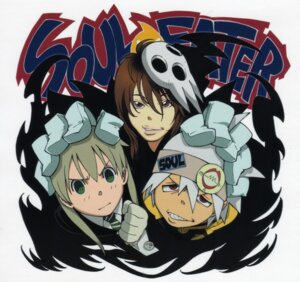 Rating: Safe Score: 3 Tags: maka_albarn screening soul_eater soul_eater_(character) User: CureMoe