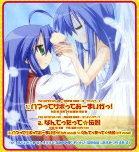 Rating: Safe Score: 2 Tags: angel disc_cover dress izumi_kanata izumi_konata lucky_star seifuku wings yoshimizu_kagami User: Sangwoo