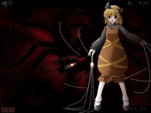 Rating: Safe Score: 5 Tags: kurodani_yamame side_b touhou wallpaper User: Shamensyth