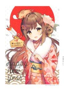Rating: Safe Score: 22 Tags: kimono kinako_kona User: Arsy