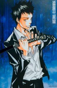 Rating: Safe Score: 2 Tags: amano_akira katekyo_hitman_reborn! male screening yamamoto_takeshi User: charunetra