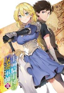 Rating: Safe Score: 14 Tags: armor bandages dress dusia_chronicle sword yuran User: kiyoe