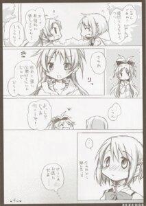 Rating: Safe Score: 3 Tags: aoki_ume apricot+ miki_sayaka monochrome puella_magi_madoka_magica sakura_kyouko User: animeprincess