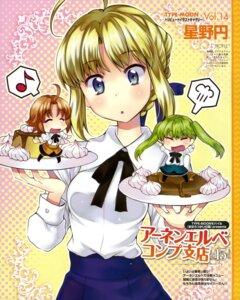 Rating: Safe Score: 18 Tags: chibi fate/stay_night hibino_hibiki hoshino_madoka katsuragi_chikagi mahou_tsukai_no_hako saber type-moon waitress User: Radioactive