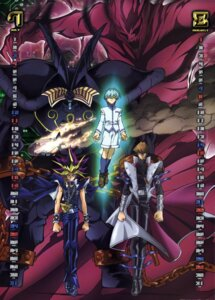 Rating: Safe Score: 6 Tags: calendar kaiba_noah kaiba_seto male monster yami_yuugi yugioh User: vistaspl