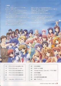 Rating: Safe Score: 0 Tags: _summer ebizuka_shino funade_osamu hatano_konami hook kaizu_sana nanao_hinako User: admin2