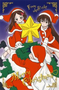 Rating: Questionable Score: 4 Tags: cameltoe christmas ditama_bow kissxsis pantsu suminoe_ako suminoe_riko User: admin2