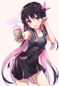 Rating: Safe Score: 71 Tags: dress rukousou_no_hana tagme User: AnoCold
