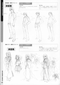Rating: Safe Score: 3 Tags: kobuichi monochrome muririn natsuzora_kanata sketch yuzu-soft User: milumon