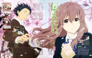 Rating: Safe Score: 25 Tags: ishida_shouya koe_no_katachi myouken_yuuko nishimiya_shouko seifuku sweater User: drop