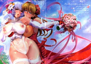 Rating: Explicit Score: 29 Tags: ayanami_rei crease dress kawaraya_a-ta kawaraya_honpo leotard neon_genesis_evangelion nipples no_bra nopan pussy see_through souryuu_asuka_langley thighhighs yuri User: jr0904