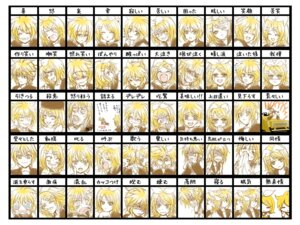 Rating: Safe Score: 7 Tags: kagamine_len kagamine_rin vocaloid zashiki_usagi User: charunetra
