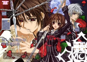 Rating: Safe Score: 7 Tags: cross_yuuki gap kiryuu_zero kuran_kaname nishida_asako vampire_knight User: charunetra