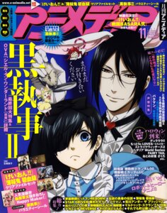Rating: Safe Score: 4 Tags: alice_in_wonderland animal_ears bleed_through ciel_phantomhive cosplay elizabeth_middleford grell_sutcliff kuroshitsuji megane scanning_artifacts sebastian_michaelis User: alimilena