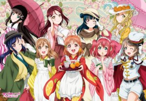 Rating: Safe Score: 45 Tags: dress japanese_clothes jpeg_artifacts kunikida_hanamaru kurosawa_dia kurosawa_ruby love_live!_sunshine!! maid matsuura_kanan ohara_mari sakurauchi_riko takami_chika tsushima_yoshiko umbrella uniform wa_maid waitress watanabe_you User: saemonnokami