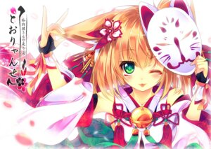 Rating: Safe Score: 49 Tags: animal_ears kitsune miko shirokitsune User: inumimi.7