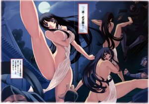 Rating: Questionable Score: 37 Tags: breast_hold eiwa fixme naked queen's_blade tomoe towel User: Radioactive