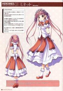 Rating: Safe Score: 9 Tags: dress ko~cha minette shukufuku_no_campanella User: admin2