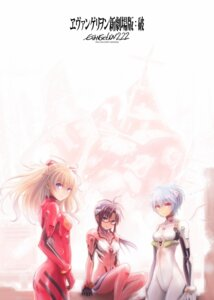 Rating: Safe Score: 29 Tags: ayanami_rei bodysuit kuinji_51 makinami_mari_illustrious megane neon_genesis_evangelion souryuu_asuka_langley User: Radioactive