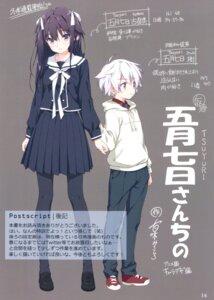 Rating: Safe Score: 42 Tags: amami_mikihiro amamiya pantyhose seifuku User: kiyoe