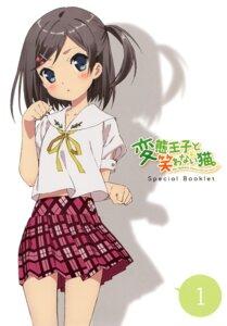 Rating: Safe Score: 41 Tags: hentai_ouji_to_warawanai_neko onoda_masahito seifuku tsutsukakushi_tsukiko User: Twinsenzw