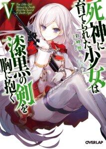 Rating: Safe Score: 11 Tags: cierra_(artist) shinigami_ni_sodaterareta_shoujo_wa_shikkoku_no_ken_wo_mune_ni_idaku User: kiyoe
