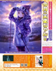 Rating: Safe Score: 18 Tags: angel_beats! goto-p tenshi User: drop