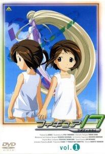 Rating: Safe Score: 3 Tags: figure_17 figure_17_(character) shiina_hikaru shiina_tsubasa User: Radioactive