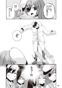 Rating: Safe Score: 1 Tags: admiral_(kancolle) kantai_collection monochrome ryuujou_(kancolle) sazanami_(kancolle) souryuu_(kancolle) User: dandan550