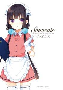 Rating: Safe Score: 42 Tags: blend_s digital_version maid nakayama_miyuki sakuranomiya_maika thighhighs waitress User: kiyoe