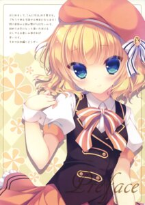 Rating: Safe Score: 51 Tags: gochuumon_wa_usagi_desu_ka? kirima_sharo peach_candy yukie User: Twinsenzw