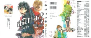 Rating: Safe Score: 2 Tags: amatsuki bonten male rikugou_tokidoki shinonome_kon takayama_shinobu tsuyukusa User: Share