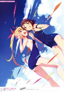 Rating: Questionable Score: 38 Tags: ass bandaid nisekoi school_swimsuit swimsuits watanabe_akio User: kiyoe