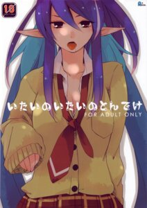 Rating: Safe Score: 3 Tags: elf hidaka_ryou pointy_ears rocca seifuku tales_of tales_of_vesperia User: Radioactive