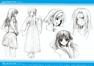 Rating: Safe Score: 15 Tags: amatsume_akira ifukube_yahiro migiwa_kazuha monochrome nogisaka_motoka sketch sphere suzuhira_hiro yosuga_no_sora User: Kalafina