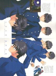 Rating: Safe Score: 1 Tags: nanaya_shiki takeuchi_takashi toono_shiki tsukihime type-moon User: shadow_Hiei