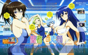 Rating: Safe Score: 39 Tags: bikini cleavage kikaijima_mogana kurokami_medaka medaka_box nabeshima_nekomi school_swimsuit shiranui_hansode swimsuits User: Jigsy