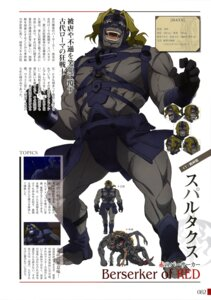 Rating: Safe Score: 2 Tags: character_design expression fate/apocrypha fate/stay_night male profile_page User: drop
