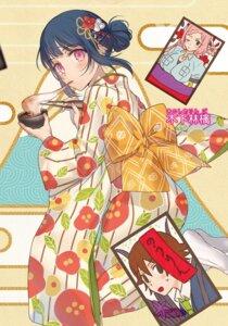 Rating: Safe Score: 32 Tags: kimono kinoshita_ringo_(nourin) kippu nourin User: akagiss