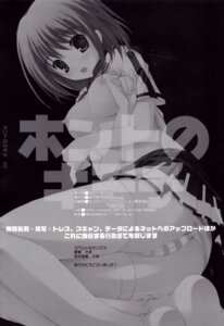 Rating: Questionable Score: 7 Tags: breasts mikeou monochrome pantsu pink_chuchu seifuku thighhighs User: MirrorMagpie