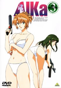 Rating: Questionable Score: 19 Tags: agent_aika ass bra breast_hold disc_cover pantsu sumeragi_aika yamauchi_noriyasu User: blooregardo