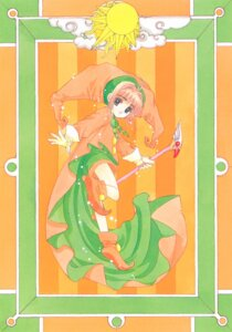 Rating: Safe Score: 3 Tags: card_captor_sakura clamp kinomoto_sakura possible_duplicate User: Omgix