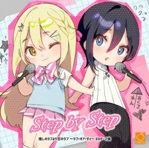 Rating: Safe Score: 9 Tags: chibi disc_cover furutachi_ren hayahoshi_akuru oshi_no_love_yori_koi_no_love oshi_no_love_yori_koi_no_love_~love_or_die~ seifuku sukerasomero sweater tagme User: moonian