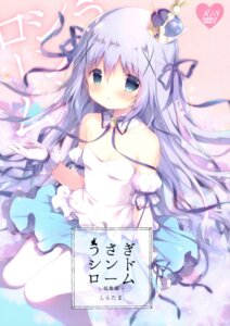Rating: Safe Score: 28 Tags: dress gochuumon_wa_usagi_desu_ka? kafuu_chino shiratama shiratamaco tagme User: kiyoe